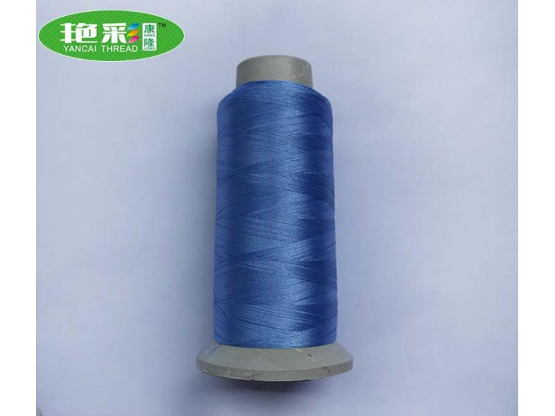 75D advanced multicolored three color computer gold and silver ice silk embroidery thread