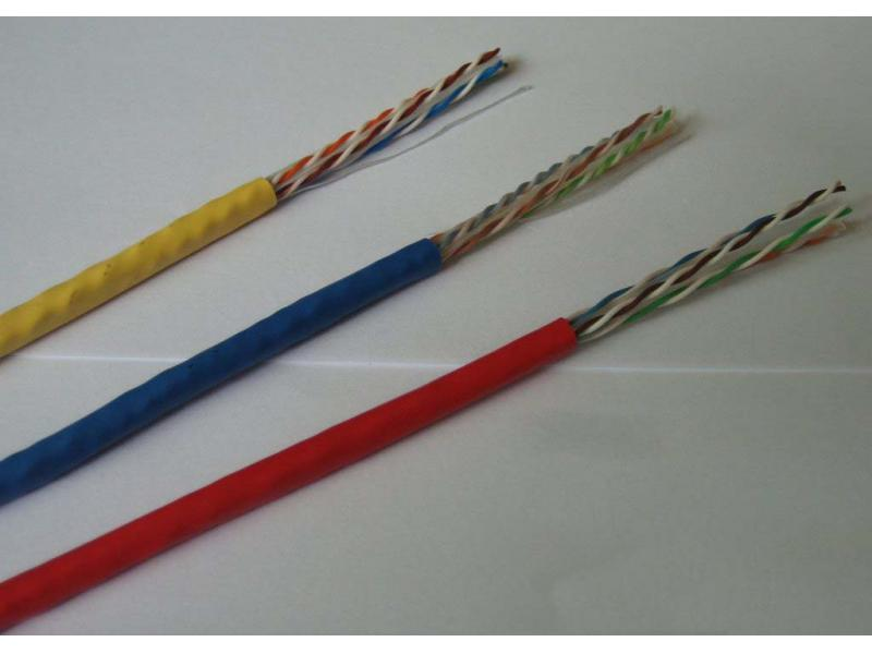 Network cable 0.35mm pure copper 100M network cable