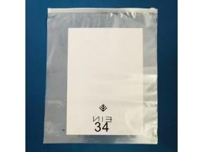 Clothing packaging bag plastic high pressure PE clothing zipper bag transparent ziplock bag