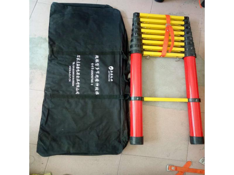 Ultra-light insulation telescopic ladder, fish-type insulation ladder, glass fiber reinforced plasti