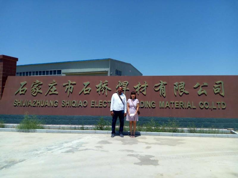 Shijiazhuang Shiqiao Electric Welding Material Co Ltd