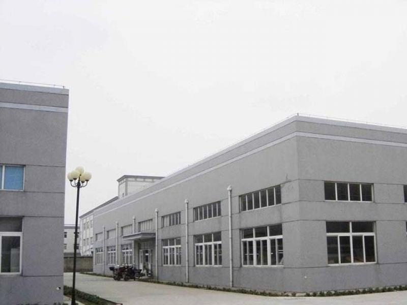 Sichuan Tianou Garment Trading Co. Ltd