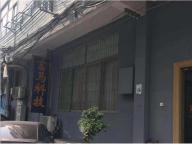 Guangzhou Fullmark Technology Co., Ltd.