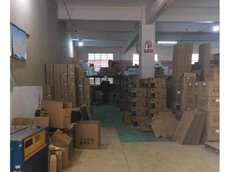 Guangzhou Fullmark Technology Co., Ltd.
