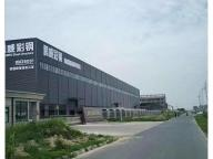 Shanghai Tengwei Color Steel Products Co., Ltd.