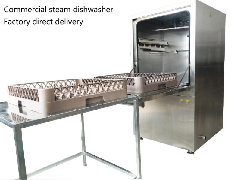 Dishwasher for dining room,AEQUOR