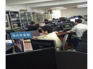 Dongguan Chauleong Telecom Technology Co.,ltd.