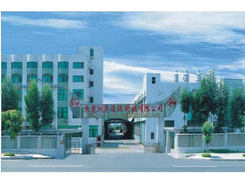 Dongguan Chauleong Telecom Technology Co.,ltd.
