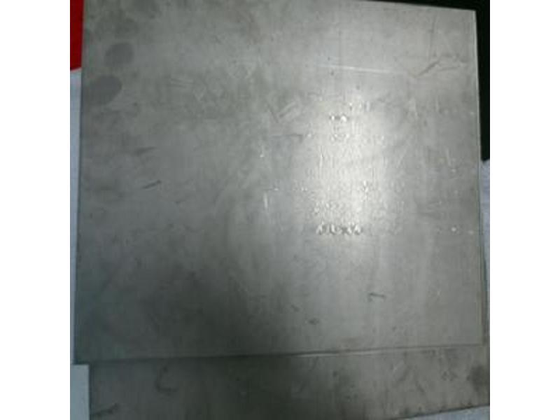 Hastelloy C-4 Plate