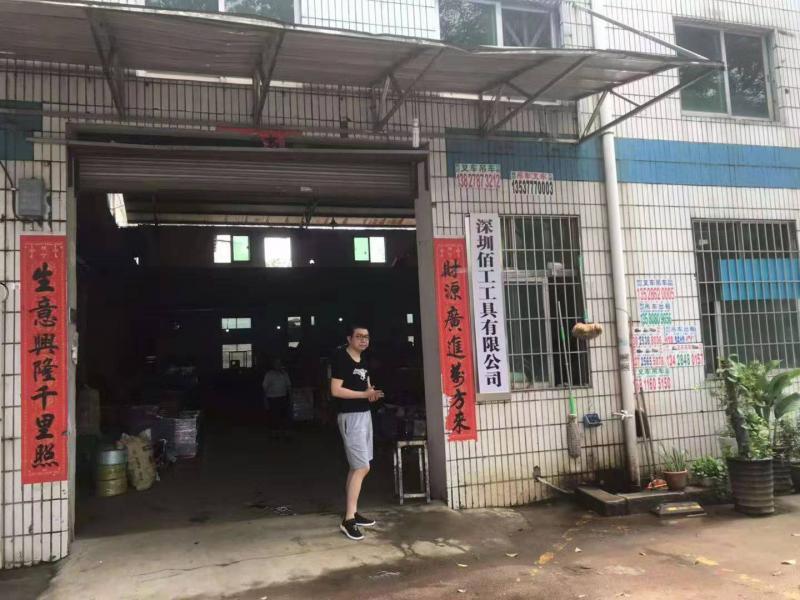 Shenzhen Baigong Tools Co., Ltd.