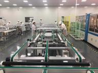 Zhejiang Sun Energy Co., Ltd