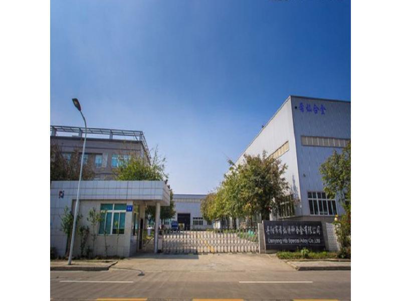 Danyang Hb Special Alloy Co.,ltd