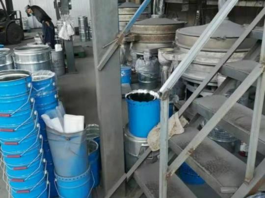 Sino Advanced Materials R&d Co.,ltd