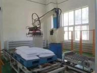 Sino Advanced Materials R&d Co.,ltd