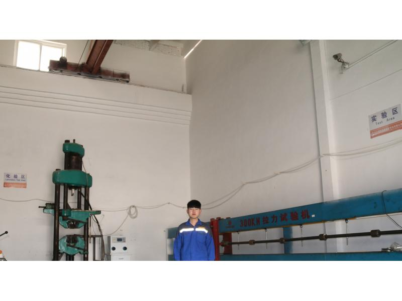 Hebei Yongguang Line Equipment Co., Ltd