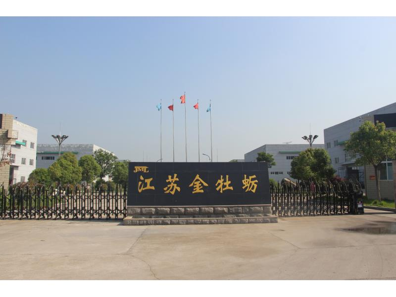 Jiangsu Golden Oyster Metal Co., Ltd.