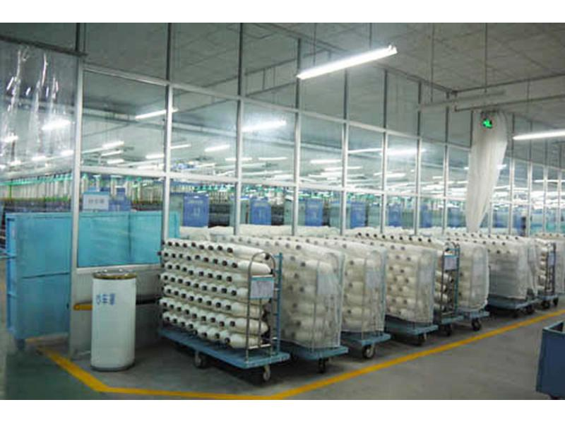 Dezhou Huayuan Eco-technology Co., Ltd.