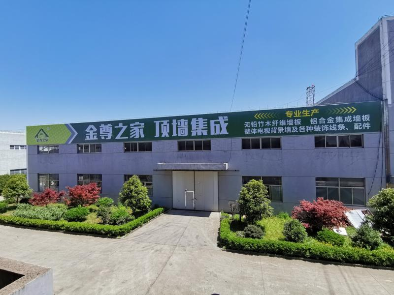 Jiaxing Jinrui Environmental Protection Decorate Materials Co. , Ltd