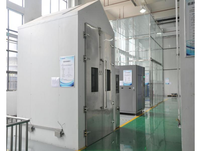 Wuhan Hiconics Intelligent Electric Co., Ltd.