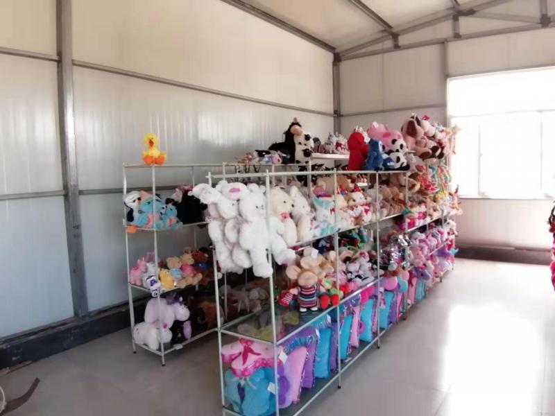 Binzhou Zhanhua Huangsheng Toys Co., Ltd.