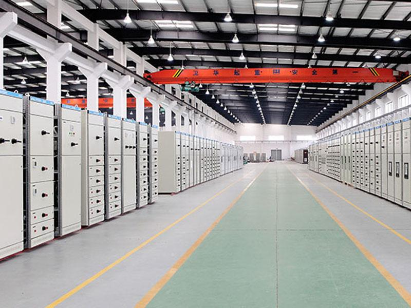 Shanghai Huneng Electric Group Co.ltd.
