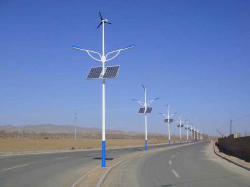 Solar street light 1