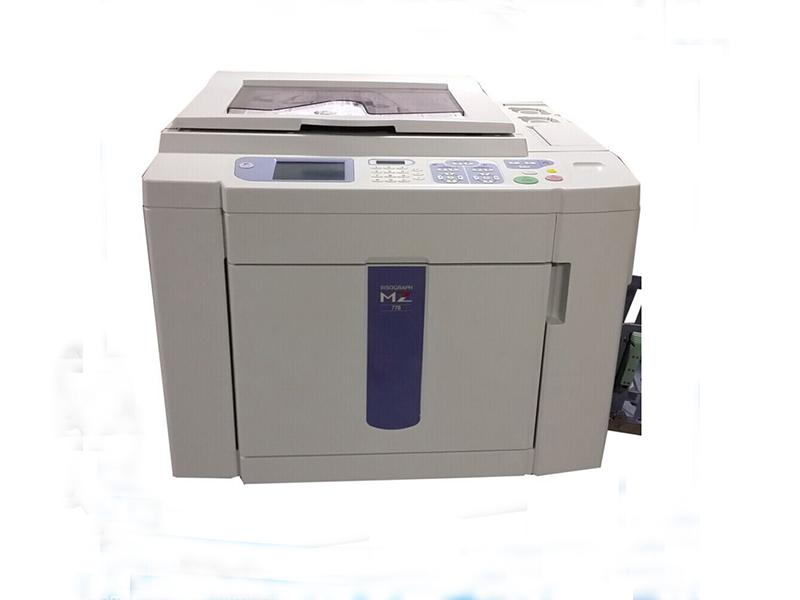 Kyocera 620/820 machine