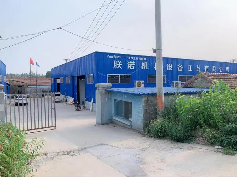 Zhennuo  Machinery Equipment Co., Ltd In Jiangsu Province