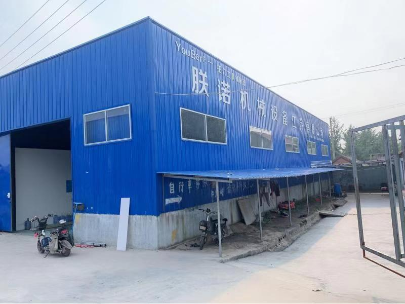 Zhennuo  Machinery Equipment Co., Ltd In Jiangsu Province