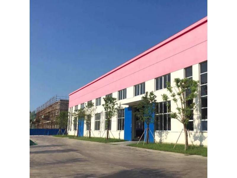 Shenzhen Yuantao Intelligent Equipment Co., Ltd.