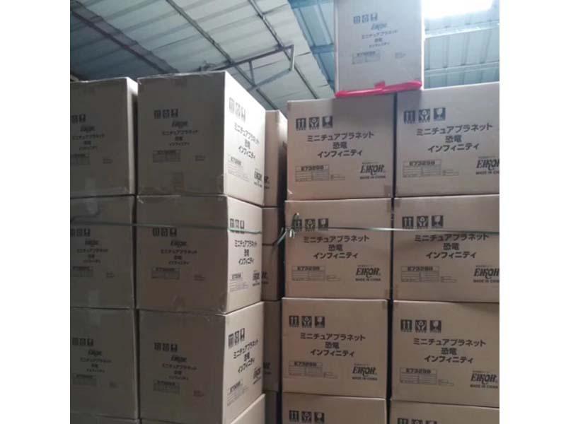 Dongguan  Shipai  Xingsheng Toy Products Factory