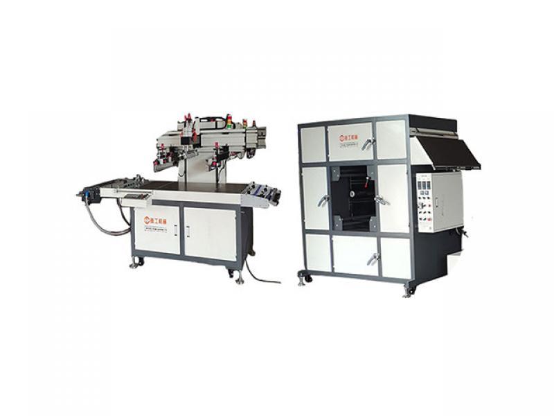4 color  small sticker automatic  screen printing machine