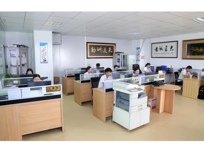 Huizhou Huagao Electric Circuit Co., Ltd