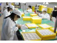 Shenzhen Boyear Watch Co.,ltd