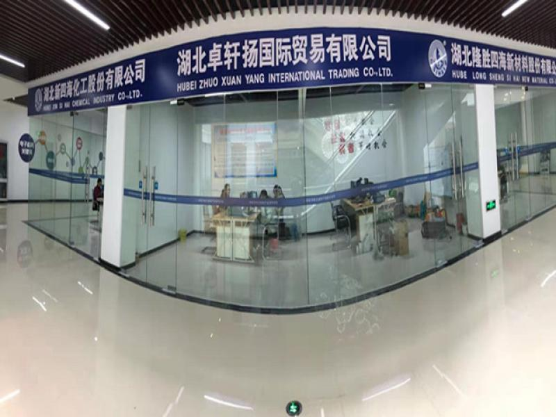 Hubei Xin Sihai Chemical Industry Co.,ltd.