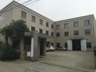 Ningbo Guangfeng Spark Plugs Ltd.