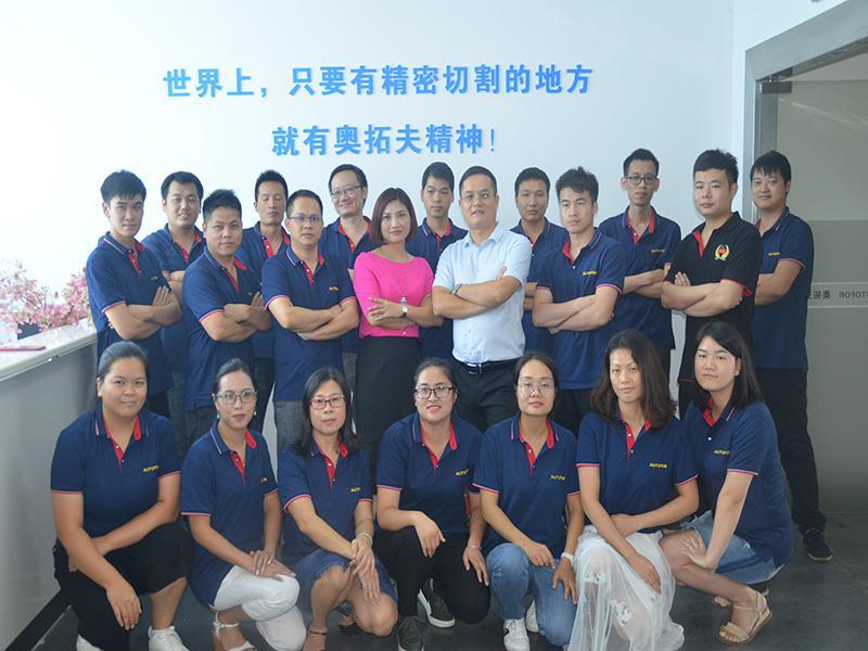 Guangzhou Autofor Precision Intelligent Manufacturing Co., Ltd.