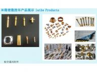 Suzhou Feiyu Precision Technology  Co.,ltd