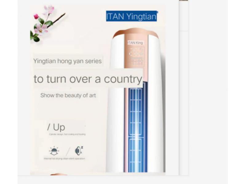 Yingtian Hongyan Series