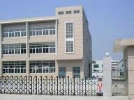 Nanjing Mosag Automation Equipment Co. Ltd