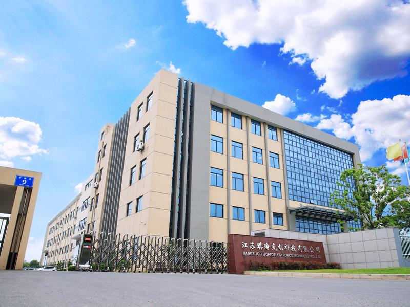 Shanghai Qiyu Optoelectronics Technology Co., Ltd.