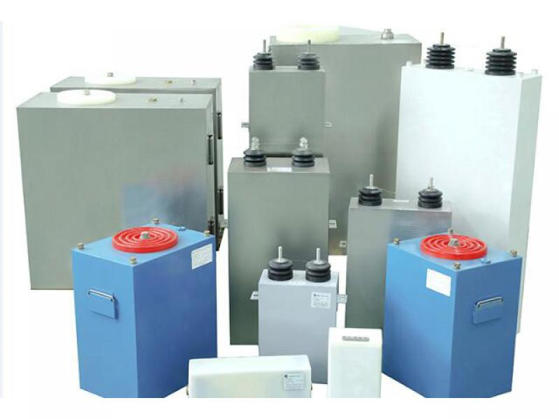 Metal Case High Voltage Energy Pulse Capacitors