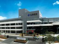 Guangdong Zhengye Technology Co .ltd