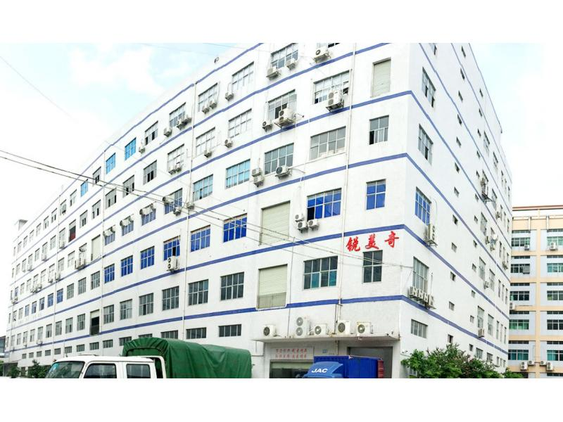Shenzhen Rimage Optoelectronics Co.ltd