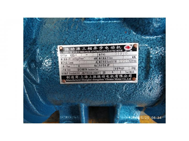 Shanghai SHANGZHEN YZO Vibrator Motor For Vibrating Spiral Elevator