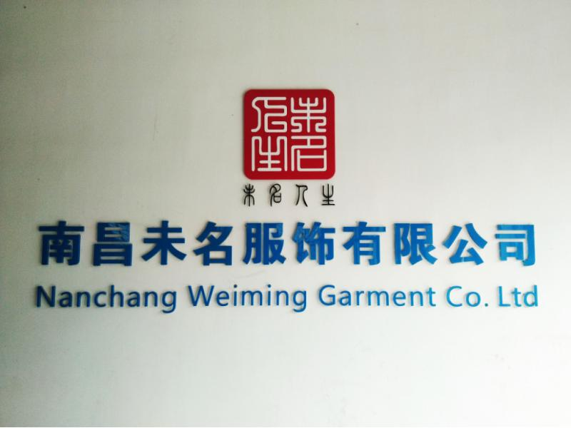 Nanchang Weiming Garment Co., Ltd.