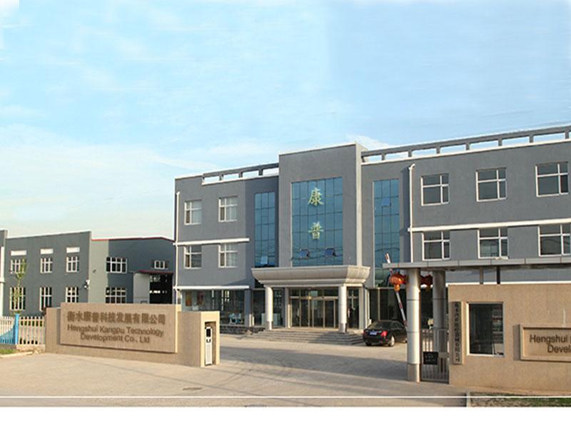 Hengshui Kangpu Technology and Development Co.,ltd