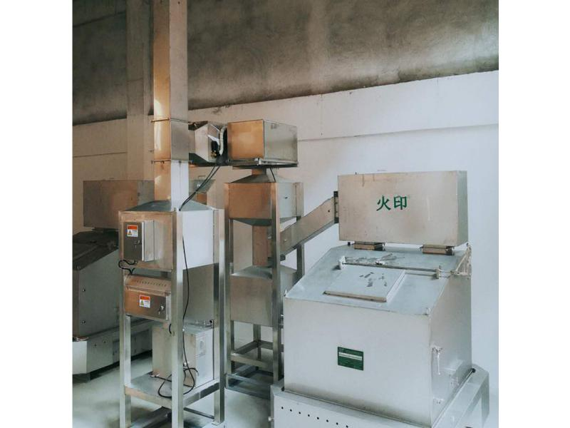 Hangzhou Fire Print Technology Co., Ltd.