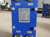 Shandong Wucheng Defu Plate Heat Exchanger Factory