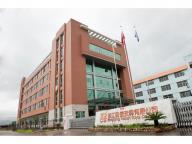 Zhejiang Hexin Toys Group Co., Ltd.